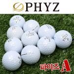 [파이즈] PHYZ 3피스 로스트볼/골프공★A등급_10알 구성_247452
