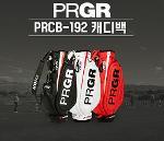 [한국 프로기아 정품] PRGR 캐디백 PRCB-192