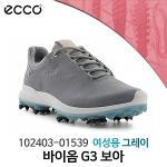 에코 19 102403-01539 바이옴 G3 보아 골프화 여성