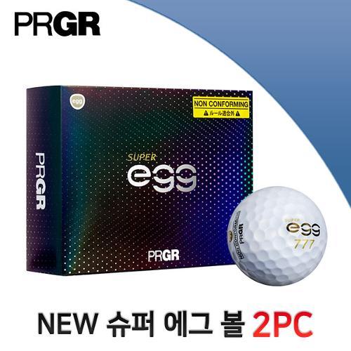 PRGR 19 뉴 슈퍼 에그 2피스 골프볼 골프공 비공인