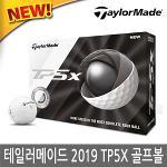 테일러메이드 TP5X 골프볼 5피스 골프공 1더즌12알