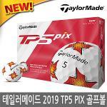 테일러메이드 TP5 PIX 골프볼 5피스 골프공 1더즌12알
