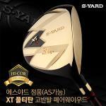 에스야드 정품 XT 풀티탄 고반발 남성 페어웨이우드(직수입/AS가능)