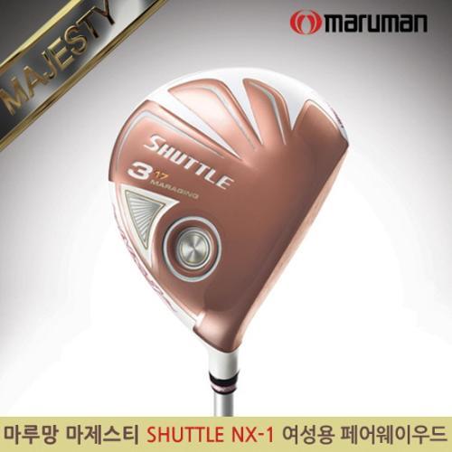 마루망 마제스티 SHUTTLE NX 1 여성용 페어웨이우드