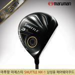 마루망 마제스티 셔틀 SHUTTLE NX 1 남성용 페어웨이우드 골프클럽