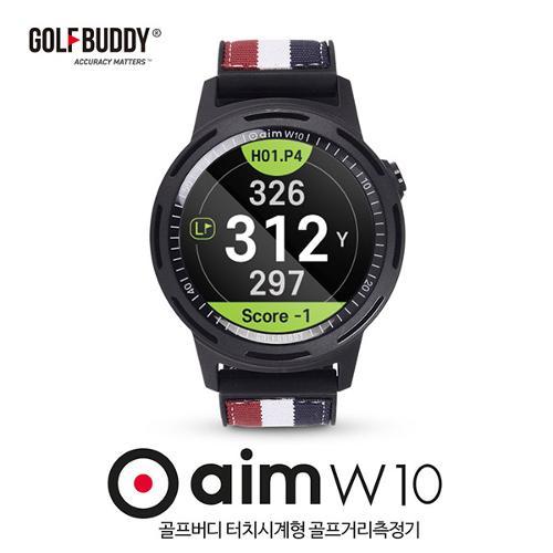 골프버디 W10[워치형] 거리 측정기