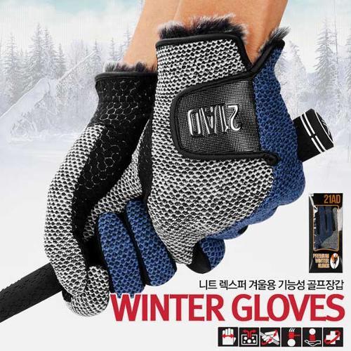 [삼정]니트원단 겨울양손장갑(손바닥실리콘)