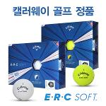 (골핑단독최저가!)[화이트/옐로우]캘러웨이골프 E.R.C SOFT 3피스 골프볼-12알