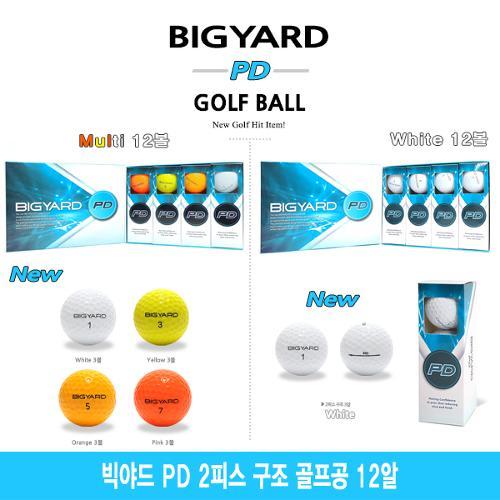빅야드 PD(2PC) 골프공12볼