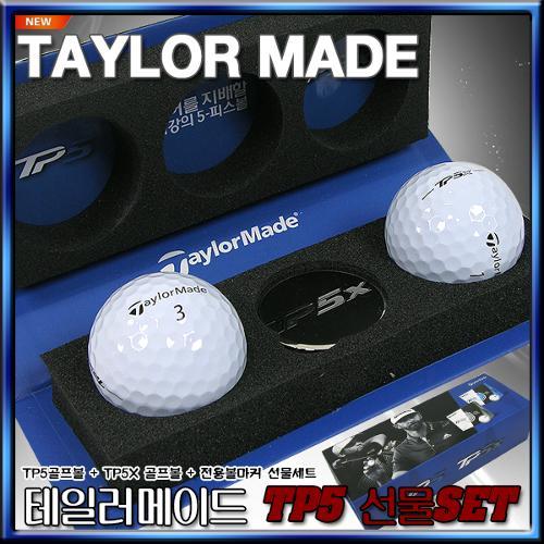 [테일러메이드] TP5 골프볼(2알)+볼마커 선물세트