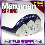 [마루망] MARUMAN FL3 여성용 유틸리티 우드[중고클럽]