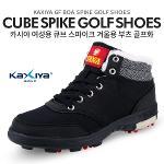 [카시야] 여성용 큐브 스파이크 겨울용 부츠 골프화