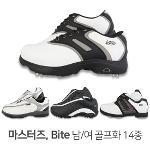 ★REFUR상품 한정수량★  마스터즈,Bite 남여 골프화 14종 中 택1