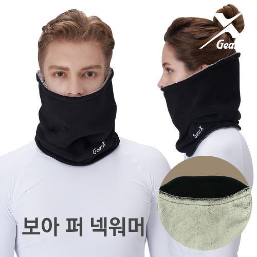 기어엑스 겨울 보아 퍼 넥워머-방한용품 목토시