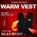 [카시야] 네오플랜 3중방풍 방한 발열조끼