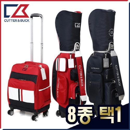 [LG U+골프] 커터앤벅 남성/여성 최고급 프리미엄 캐디백/보스턴백 세트 8종 택1