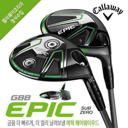 캘러웨이 정품 GBB EPIC 에픽 / 에픽 서브제로 남성 페어웨이우드