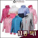 [LG U+골프] 선덜랜드 남성/여성 완벽방수 레인코트/레인자켓/비옷 11종 택1