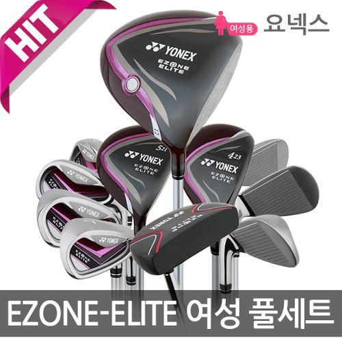 YONEX 요넥스 EZONE ELITE 여성용 풀세트
