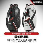 오리엔트 야마하 20년 신형 RMX리믹스 캐디백 Y20CBA