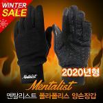 2020 멘탈리스트 폴라폴리스 남성 방한 양손 골프장갑(스마트폰터치가능)