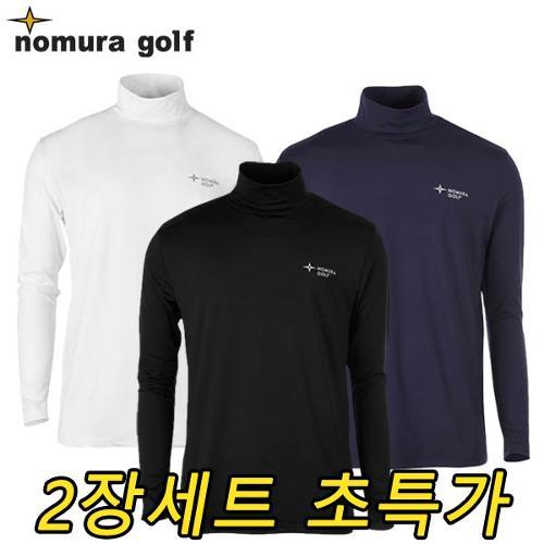 [노무라골프] NR-781 방한기모 목폴라 티셔츠 2장세트