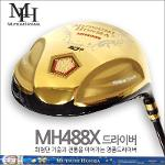 무쯔미 혼마 코리아 정품 MH488 드라이버/초고반발