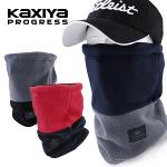 [카시야] 남여공용 방한 투블럭 넥워머 겸용 마스크