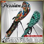 [페르시안캣] PERSIAN CAT 페르시안캣 펜슬백(하프스탠드백)(볼주머니포함)