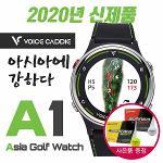 [2020년신상품]보이스캐디 A1 시계형 GPS 거리측정기(아시안팩)+테일러메이드 버너 소프트 골프공증정