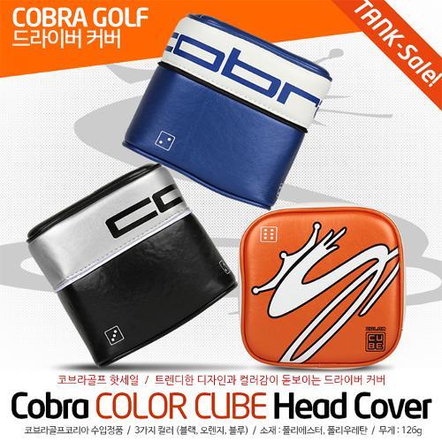 코브라 골프 컬러 큐브 909142 드라이버 커버