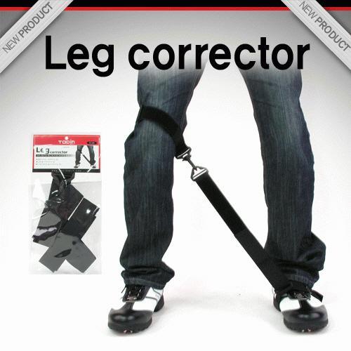 하체교정기 Leg corrector