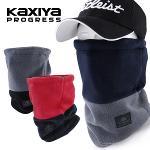 카시야 프로그레스 남여공용 방한 투블럭 넥워머 겸용 마스크