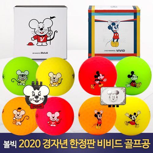 [볼빅/디즈니] 2020 비비드 무광 경자년 쥐의 해 미키마우스 특별 한정판 4구+볼마커 세트 (3피스)
