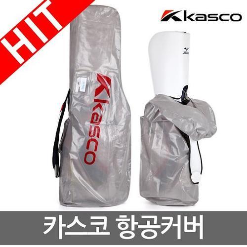 [한국카스코정품] 남/여공용 비닐&부직포 프리사이즈 항공커버(47X144X24)