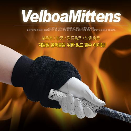 벨보아 벙어리 장갑