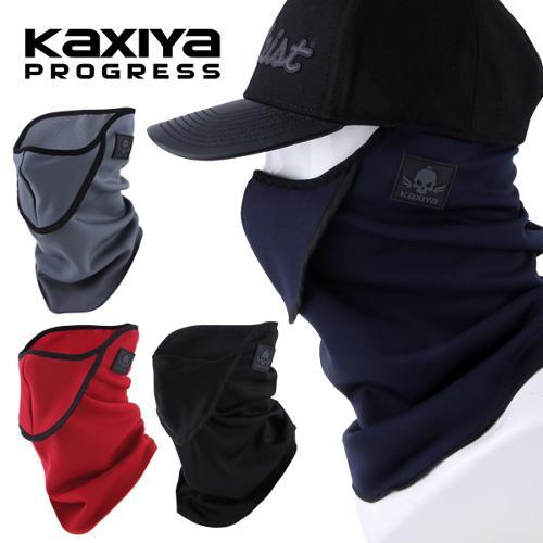 [카시야] 남여공용 방한 레이어 넥워머 겸용 마스크