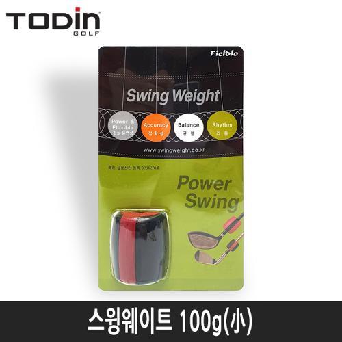 스윙웨이트 100g(小)