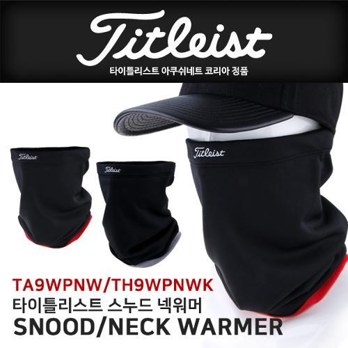 [타이틀리스트] 정품 스누드 방한 넥워머