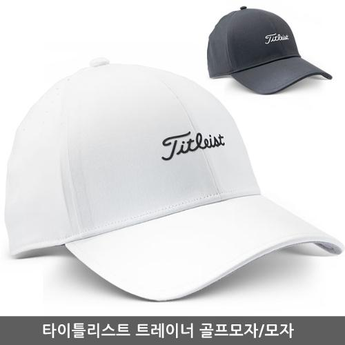타이틀리스트 트레이너 골프모자/모자