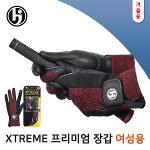 HJ 19 XTREME 프리미엄 여성 양피 골프장갑 양손장갑