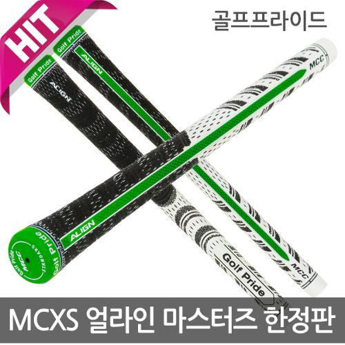 골프프라이드 MCXS ALIGN 마스터즈 한정판 골프그립