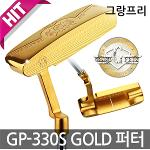 GRAND PRIX 그랑프리정품 GP-330S GOLD 퍼터