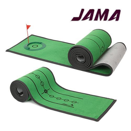 자마 카페트 매트 골프 연습매트 퍼팅매트 30 X 300CM