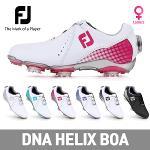 풋조이정품 DNA HELIX BOA 여성 골프화 6종
