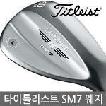 2019 타이틀리스트 SM7 스틸 남성 웨지-제트블랙-병행