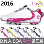 풋조이 DNA BOA 2.0 여성 골프화 5종택1