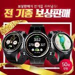 [보상판매] 2020 마이캐디 프리미엄 WT V9 터치 스윙모션 시계형 GPS 거리측정기