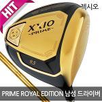 젝시오 XXIO PRIME Royal Edition RE3 남성 드라이버