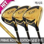 젝시오 XXIO PRIME Royal Edition3 남성 페어웨이우드